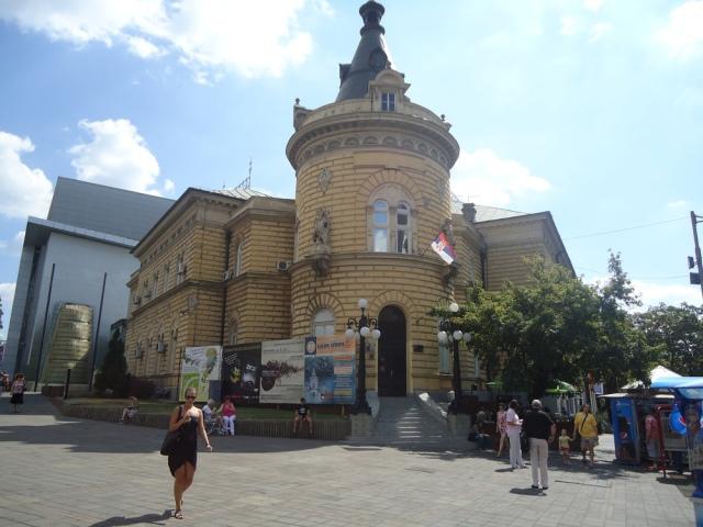 SKC - The Belgrade Student Culture Center: where performance art in Belgrade began